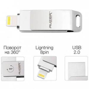 USB флешка 64 Гб для iPhone / iPad с разъемом lightning (8 pin) - Auzer - Silver - Auzer | Фото 2